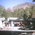 二荒山神社(中宮祠)ライブカメラ