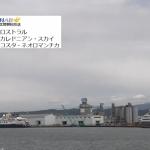 金沢港ライブカメラ
