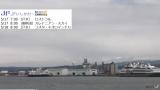 石川県金沢市 金沢港 ライブカメラと雨雲レーダー