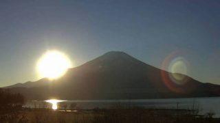 山中湖交流プラザきらら 富士山ライブカメラと雨雲レーダー/山梨県山中湖村