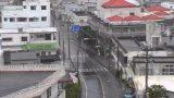 伊江村役場周辺ライブカメラと雨雲レーダー/沖縄県伊江島