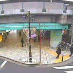 京王線八幡山駅ライブカメラ