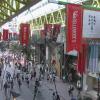 一番街商店街ぶらんどーむ北方面(広瀬通り側)ライブカメラ