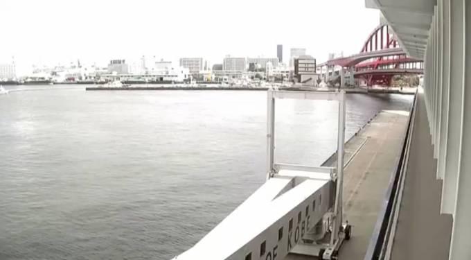 神戸ポートターミナルライブカメラと雨雲レーダー/兵庫県神戸市