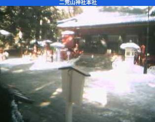 日光二荒山神社ライブカメラ