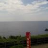 白浜温泉・三段壁の景色ライブカメラ