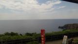 白浜温泉・三段壁の景色ライブカメラと雨雲レーダー/和歌山県白浜町