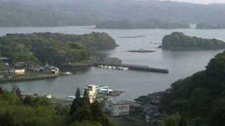 大薗(おおぞの)ライブカメラと雨雲レーダー/佐賀県玄海町