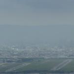 伊丹空港ライブカメラ2(大阪国際空港)[USTREAM]
