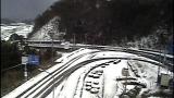 赤来高原エリアの各道路ライブカメラと雨雲レーダー/島根県