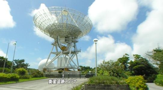 宇宙航空研究開発機構沖縄宇宙通信所360度パノラマカメラ