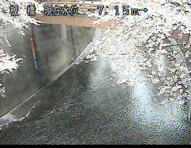 板橋(石神井川)ライブカメラ