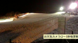 スノーパーク雲辺寺ライブカメラと雨雲レーダー/香川県観音寺市
