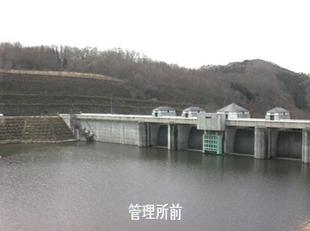 福島県(三春町):三春ダム(管理所前)のライブカメラ(Webカメラ)