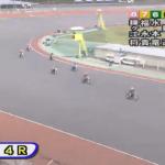 全国6ヶ所のオートレースが見れるライブカメラ