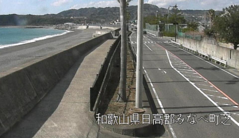 国道42号ライブカメラと雨雲レーダー/和歌山県