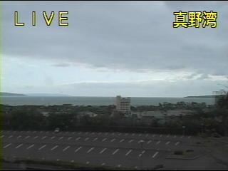 新潟県(佐渡島):アミューズメント佐渡