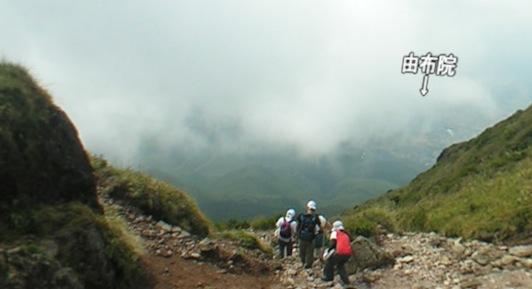 由布岳のマタエ360度パノラマカメラ