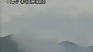 十勝岳ライブカメラと雨雲レーダー/北海道新得町