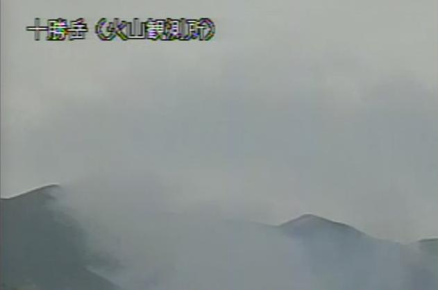 北海道(新得町):十勝岳のライブカメラ