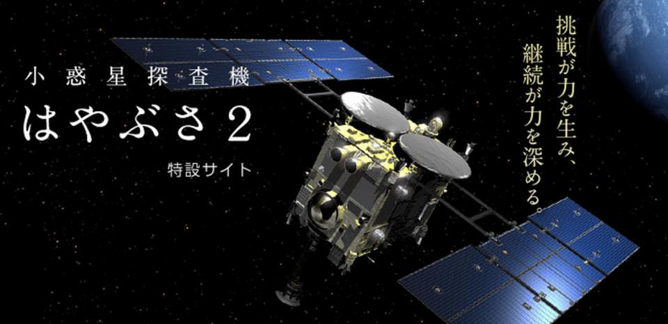 小惑星探査機「はやぶさ2」の打ち上げ中継ライブカメラ(You Tube)と雨雲レーダー