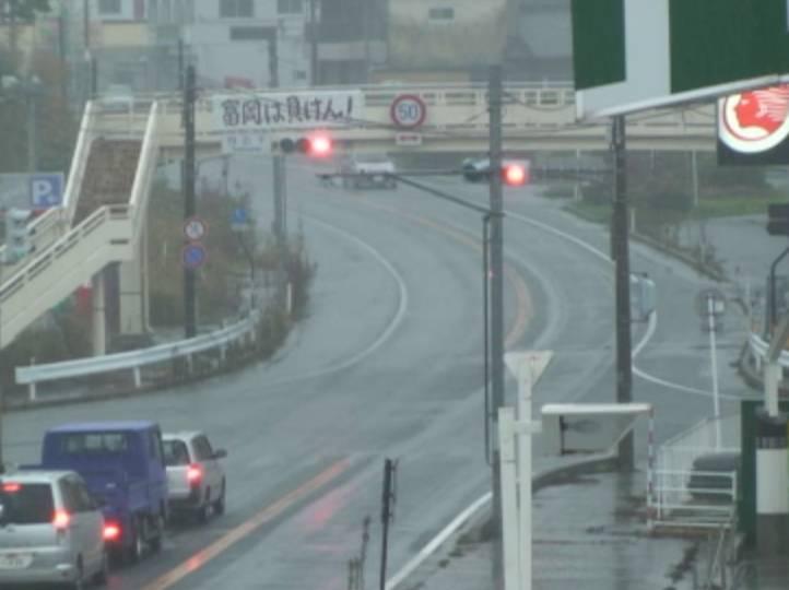 国道6号ライブカメラと雨雲レーダー/福島県富岡町