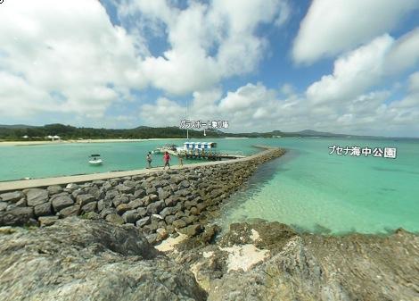ブセナ海中公園360度パノラマカメラ