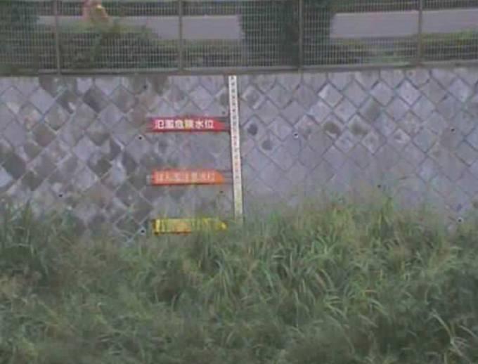 境川 ライブカメラ(境橋)と雨雲レーダー/東京都町田市