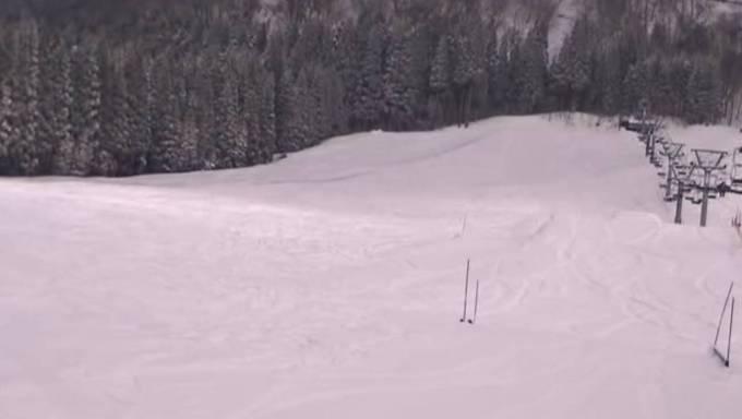 鳥取県若桜町 わかさ氷ノ山スキー場アルパインコースライブカメラと雨雲レーダー