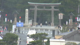 島根県出雲市 出雲大社(神門通り)ライブカメラと雨雲レーダー