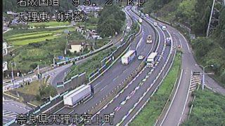 名阪国道・京奈和自動車道・国道24号 ライブカメラと雨雲レーダー/奈良県