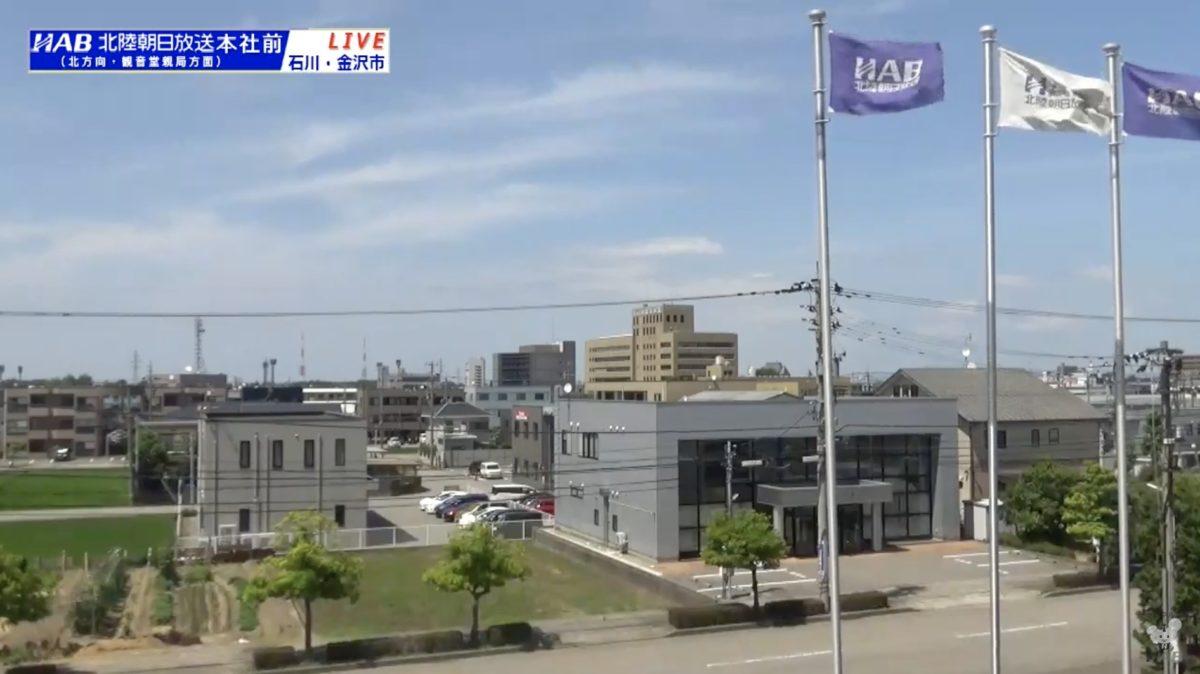 北陸朝日放送(HAB)のライブカメラ一覧