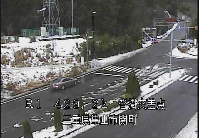 国道1号(鈴鹿峠)ライブカメラ(28ヶ所)