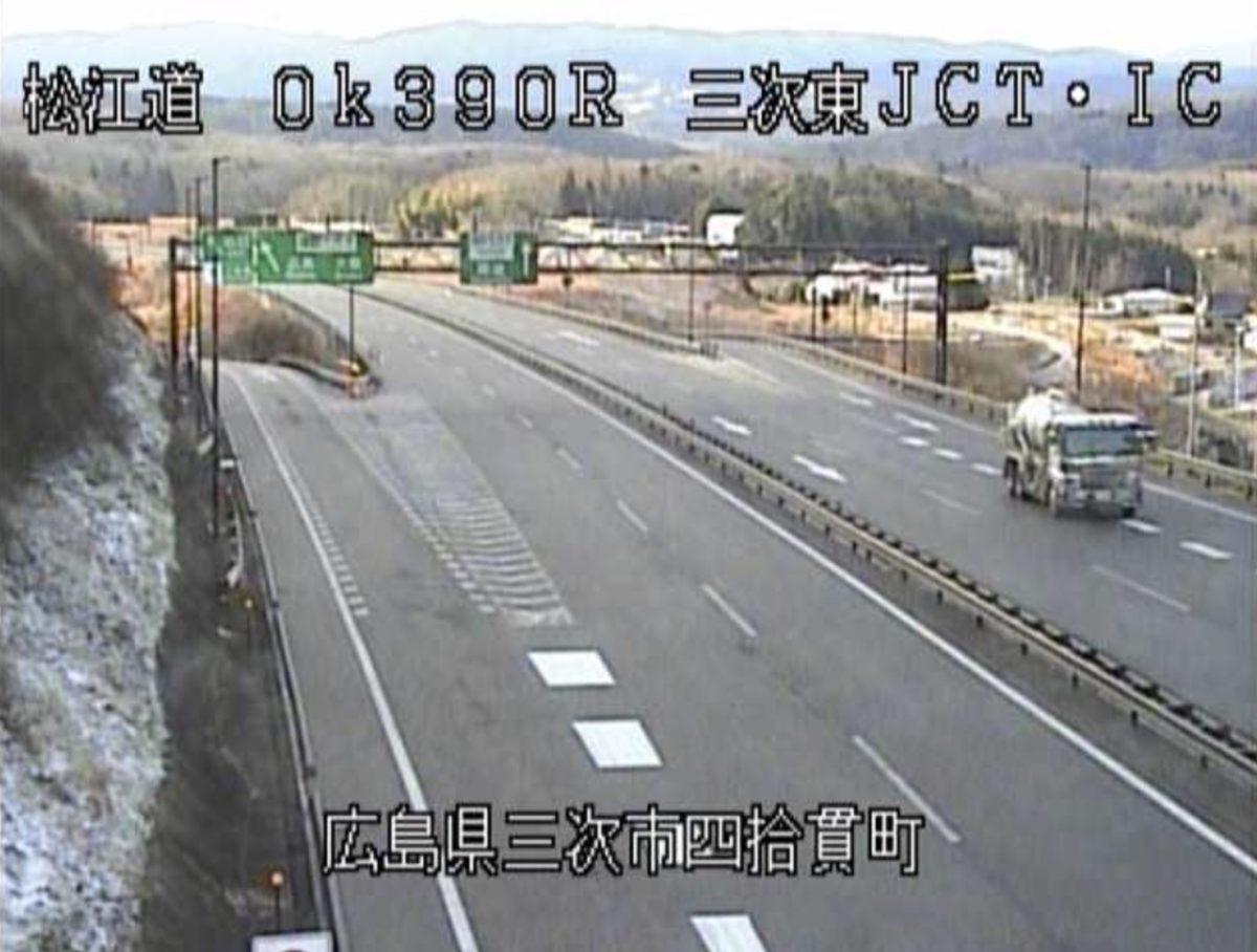 松江自動車道 ライブカメラと雨雲レーダー/島根県・広島県