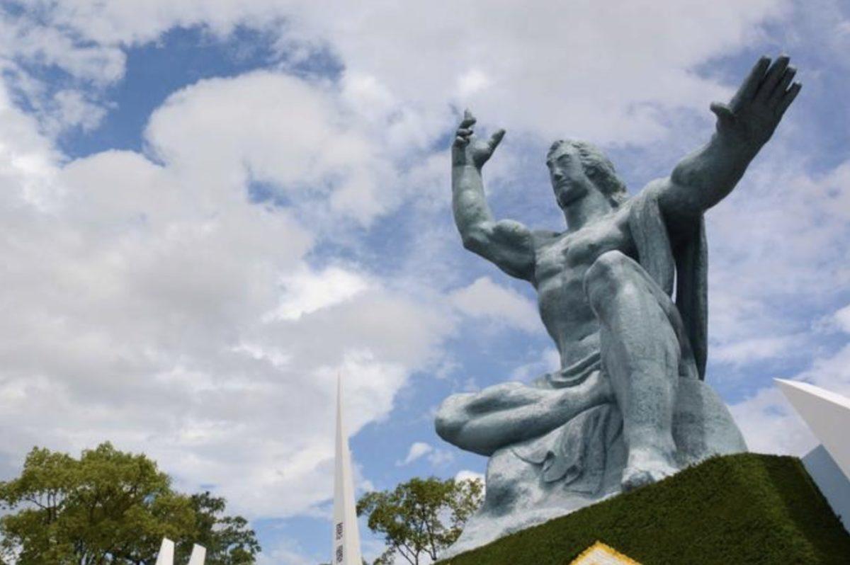 被爆75周年長崎原爆犠牲者慰霊平和祈念式典 ライブカメラと雨雲レーダー/長崎県長崎市