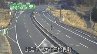尾道自動車道 ライブカメラと雨雲レーダー/広島県