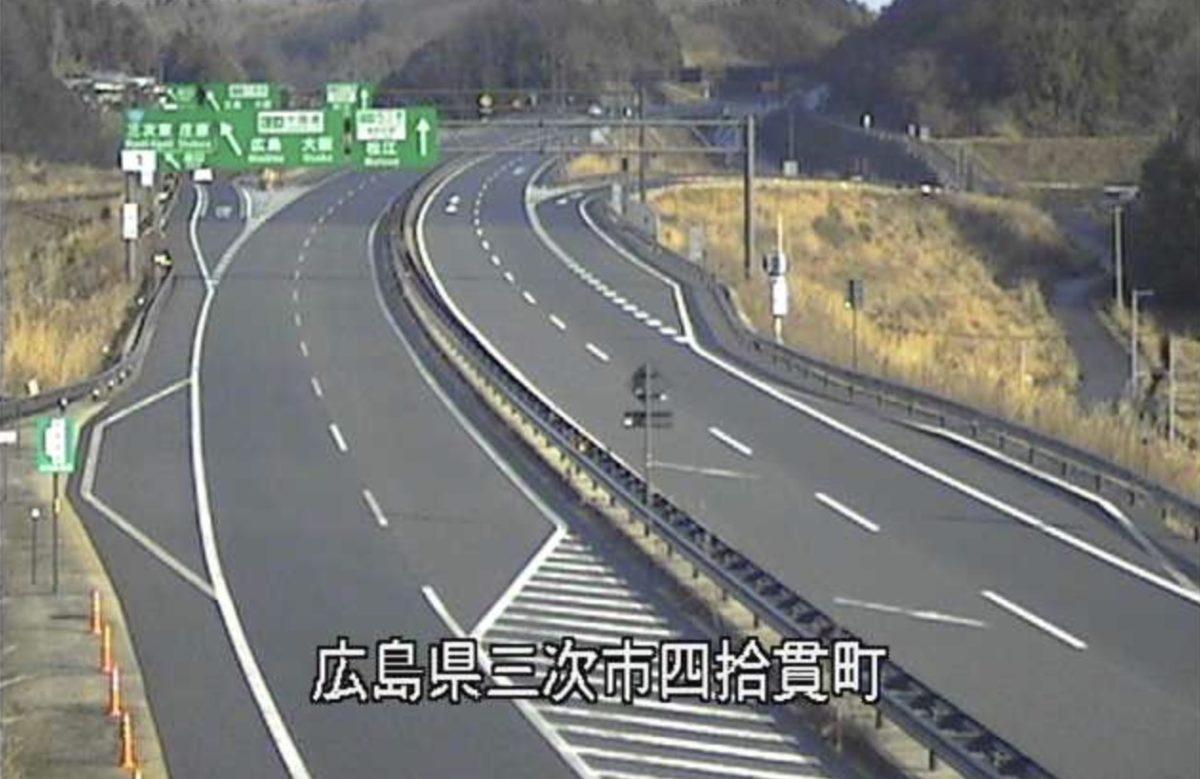 尾道自動車道 ライブカメラと気象レーダー/広島県
