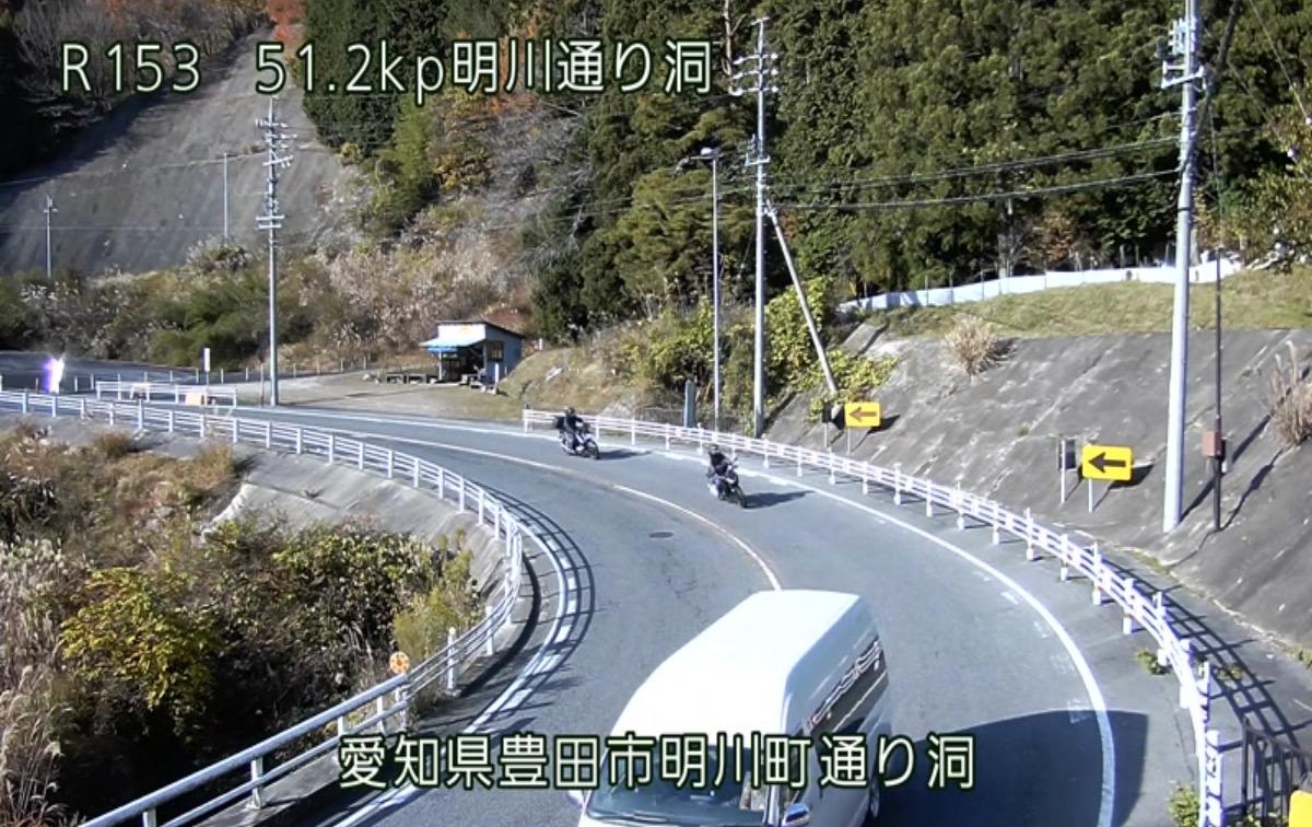 国道153号ライブカメラと雨雲レーダー/愛知県豊田市