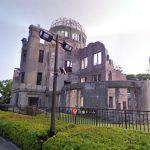世界遺産 広島県広島市 原爆ドームのストリートビュー
