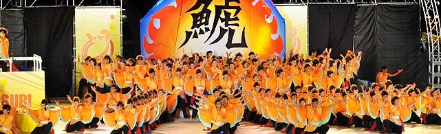 停止中:どまつり(にっぽんど真ん中祭り)ライブカメラ[USTREAM]と雨雲レーダー/愛知県名古屋市