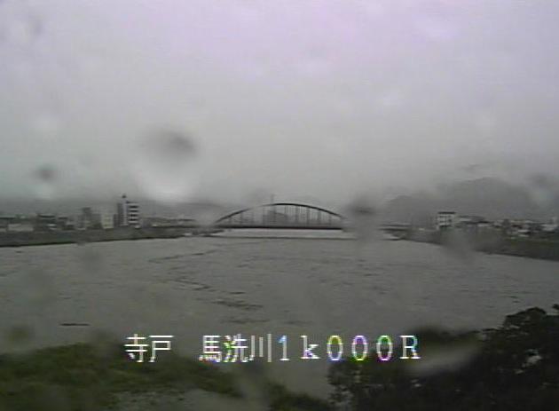 広島県三次市 三次町寺戸 馬洗川ライブカメラと雨雲レーダー