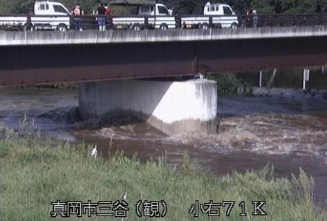 鬼怒川・小貝川ライブカメラ(6ヶ所)