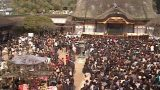 太宰府天満宮ライブカメラと雨雲レーダー/福岡県太宰府市