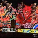 2016年8月2日〜6日 青森ねぶた祭ライブカメラ