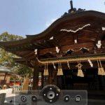 宇美八幡宮の360度パノラマカメラ