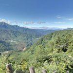 大自然を満喫できる富山県 立山カルデラ展望台のストリートビュー