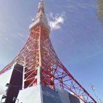 東京タワーを見上げることができるストリートビュー
