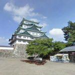 城好きにおすすめ!名古屋城が見れるストリートビュー