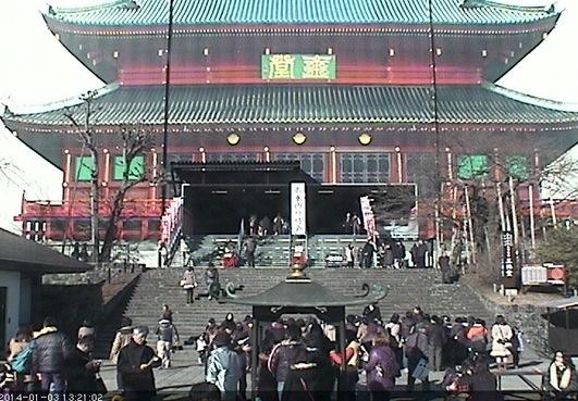 日光山総本堂・三仏堂(さんぶつどう)ライブカメラと雨雲レーダー/栃木県日光市