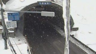 国道17号・18号・浅間山・烏川などライブカメラと雨雲レーダー/群馬県高崎市